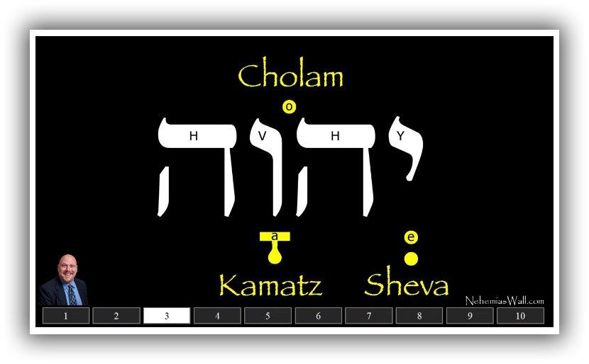 #3 Sheva Colam Kamatz.jpg