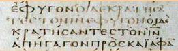 Wieland Vaticanus accents.jpg